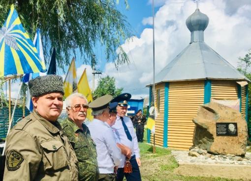 СТАВРОПОЛЬСКИЕ КАЗАКИ ПОЗДРАВИЛИ «РУССКИХ ВИТЯЗЕЙ» С 25 ЛЕТИЕМ.